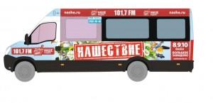 РК Нашего Радио