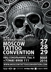 Poster_web_upd