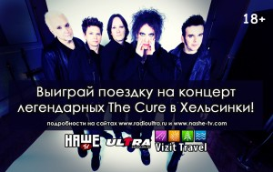 %d0%ba%d0%be%d0%bd%d0%ba%d1%83%d1%80%d1%81-the-cure
