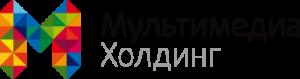Логотип_Мультимедиа_холдинга