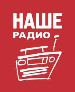 nashe_radio_logo_vert