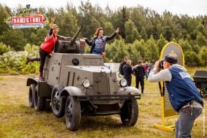 Армия России Нашествия