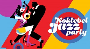 koktebel-jazz-party