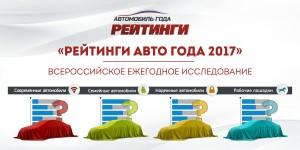 Kartinka_dlya_press-reliza (1)