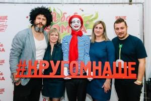 2018-03-06-8marta [nashe radio]-[Polina Balashova]-106