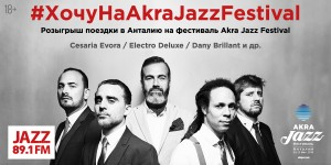 Akra Jazz Festival_2