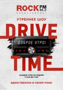 Drive Time2_2