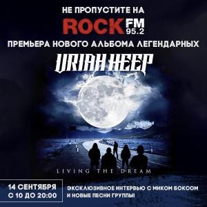 Uriah Heep_600х600