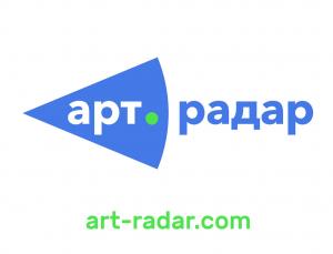 арт радар