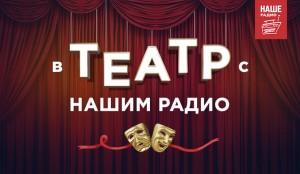 театр3_1