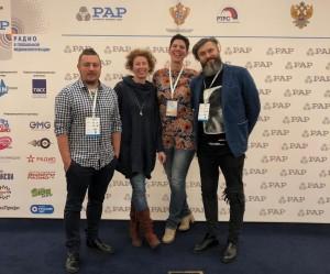 «Подъёмники» выступили на международной конференции Российской Академии Радио