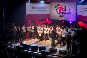 Всероссийский конкурс молодых авторов-исполнителей «Высоцкий. Фест» завершился гала-концертом в Москве